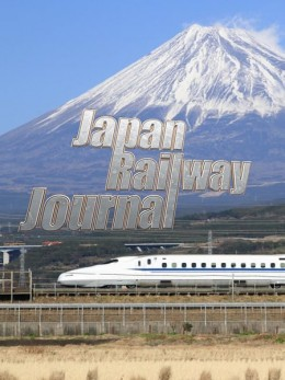 Japan Railway Journal