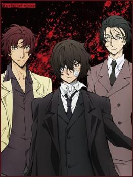 Bungou Stray Dogs [TV-2]