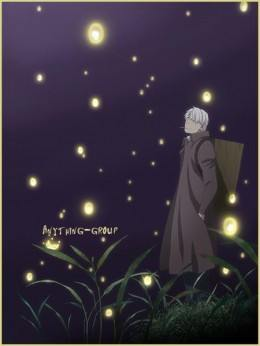 Mushishi Zoku Shou [TV-2]