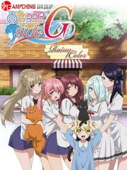 Ame-iro Cocoa: Side G [TV-5]