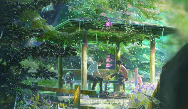 Kotonoha no Niwa | Garden of Words | Сад слов (Milirina & Sad_Kit)