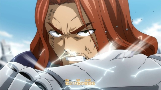 Fairy Tail (2018) - 44 [Anything Group]