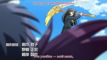 Черный кот шестого дана | Kyoukai no Rinne [Anything Group]