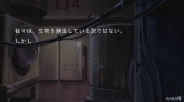В погоне за призраком. Ghost Hound [14] [AniDUB]