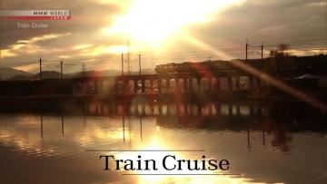 Озеро Бива и не только - Железнодорожный круиз / Lake Biwa and Beyond - Train Cruise Episode