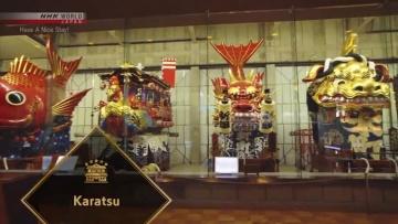 Приятного отдыха - Карацу, Сага / Have A Nice Stay - Karatsu, Saga [Anything Group]