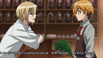 Какао цвета дождя 04 / Ame-iro Cocoa 04