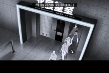 05. Лифт в параллельный мир на смотровой площадке мэрии | Mayonaka no Occult Koumuin / Оккультные служащие полуночи