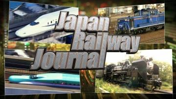 Журнал Японских поездов / Japan Railway Journal