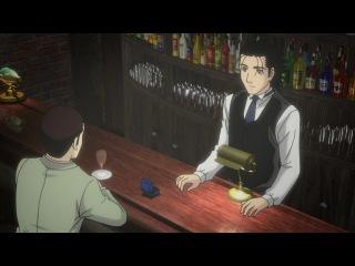 Бармен / Bartender - 8 серия [Sad_Kit & Kasumi]