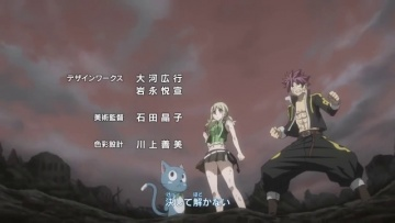 Fairy Tail S2 - 070 [245] [Anything-group]