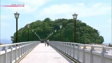 Гамагори, Айчи - Приятного отдыха / Gamagori, Aichi - Have A Nice Stay [Anything Group]