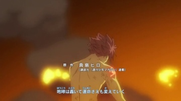 Fairy Tail S2 - 067 [242] [Anything-group]